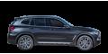 BMW X3  - лого