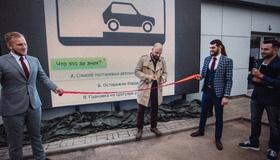 Интерактивный салон Fresh Auto в Нижнем Новгороде начал принимать первых клиентов