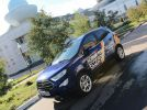 Тест-драйв Ford EcoSport: есть чем удивить - фотография 14