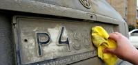 Что ответить гаишнику на попытку выписать штраф за грязные номера на авто?