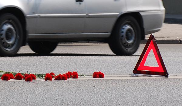Это сбили пешехода в арзамасе на чем Президент