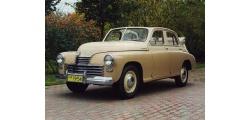ГАЗ М-20 Победа 1950-1958