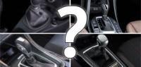ТЕСТ: Угадай автомобиль по рычагу переключения передач