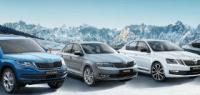 Выгодные акции на автомобили SKODA в феврале