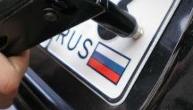 Снятие с регистрационного учета автомобиля для вывоза за пределы РФ в Нижнем Новгороде