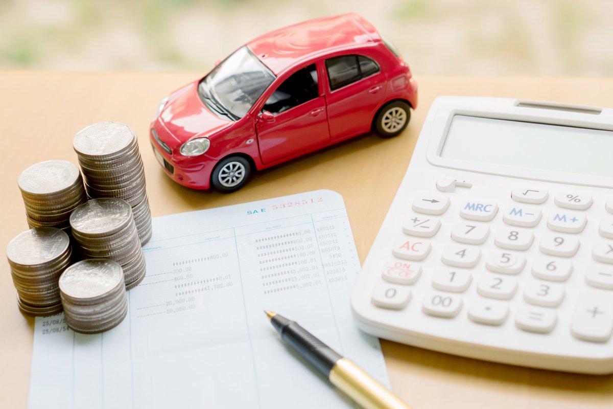 Кредит под залог авто русфинанс банк автосалон дэу в москве