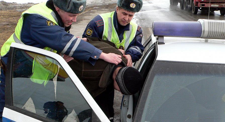 Задержание сотрудниками ДПС