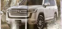 Новый Toyota Land Cruiser 300 рассекретили