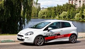 FIAT Punto Sport: Городская зажигалка