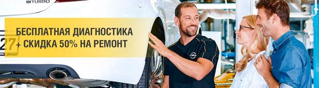 Автолига GM Сервис фото